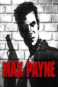 Max payne 1 Game Free Download