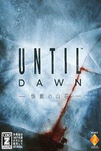 Until Dawn Pc Game Free Download