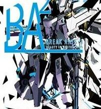 BREAK ARTS II Pc Game Free Download